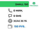 SMALL 150