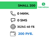 SMALL 200
