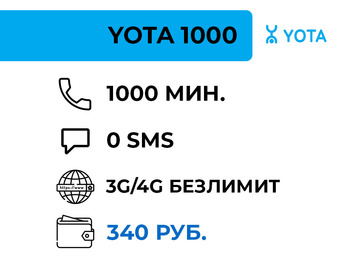 YOTA 1000